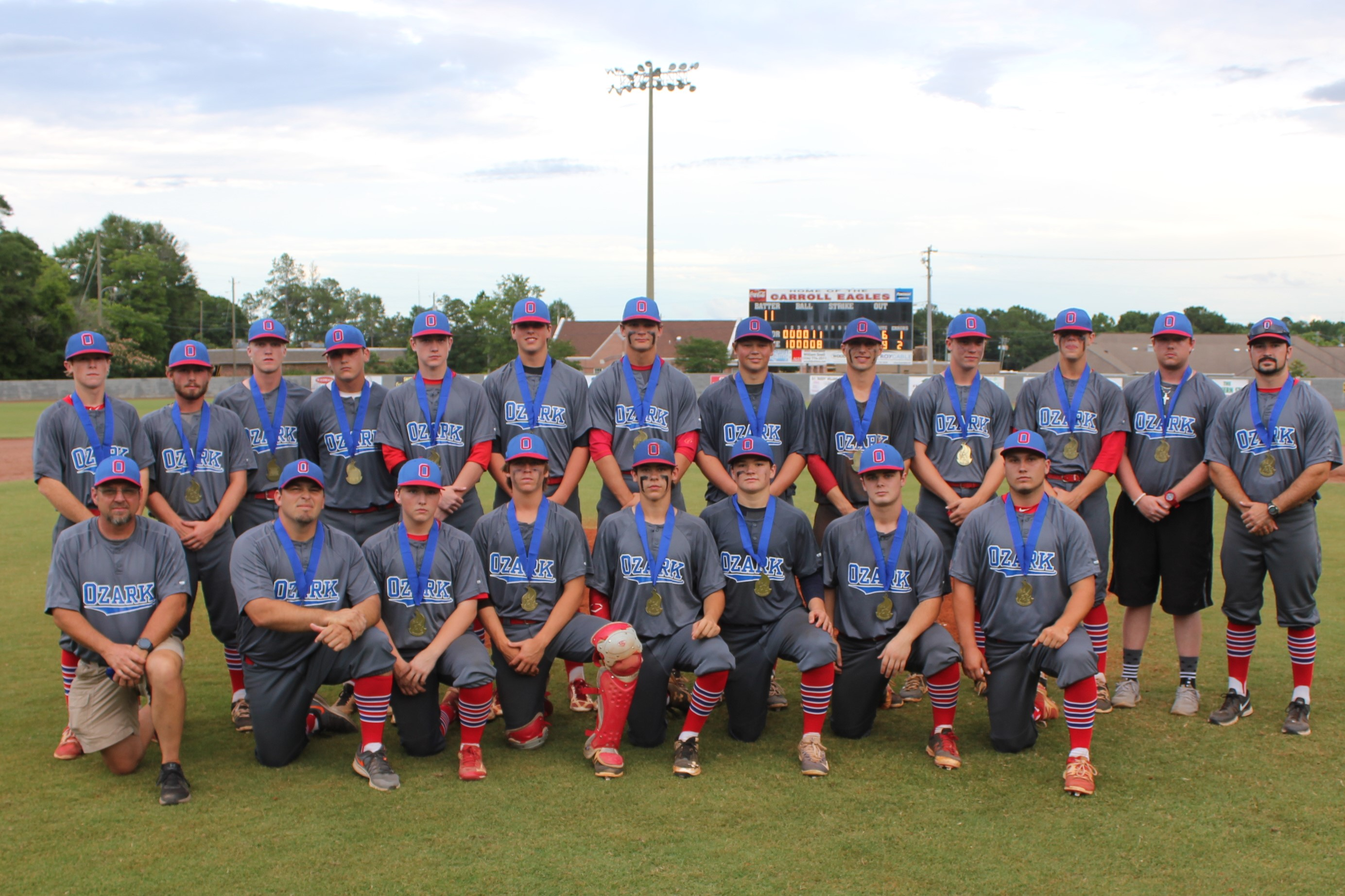2017 State Games